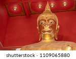 close up of big buddha statue... | Shutterstock . vector #1109065880