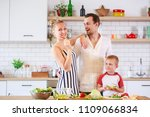 photo of mother  father and... | Shutterstock . vector #1109066834