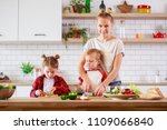 picture of mother with daughter ... | Shutterstock . vector #1109066840
