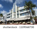 miami beach  florida   june 9 ... | Shutterstock . vector #1109068730