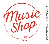 music shop label | Shutterstock .eps vector #1109076158