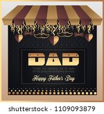 inspirational fathers day... | Shutterstock .eps vector #1109093879