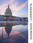 capitol building  washington dc ... | Shutterstock . vector #1109095076