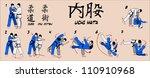 indietro,corpo,affare,terra,caduta,piede,anca,gamba,arti marziali,pianificazione,protezione,spazzato,tecnica,coscia