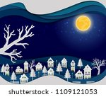 paper art design of urban... | Shutterstock .eps vector #1109121053