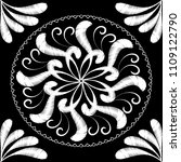 embroidery floral black and...   Shutterstock .eps vector #1109122790