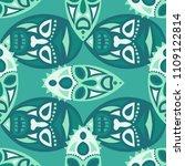 seamless background. ethnic... | Shutterstock .eps vector #1109122814