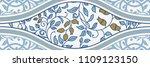 majolica pottery tile  blue and ... | Shutterstock .eps vector #1109123150