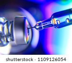medical concept vaccination... | Shutterstock . vector #1109126054