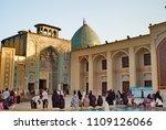 23 june 2017  iran shiraz ... | Shutterstock . vector #1109126066