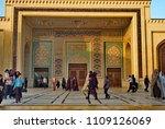 23 june 2017  iran shiraz ... | Shutterstock . vector #1109126069