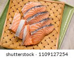 salmon with black pepper and... | Shutterstock . vector #1109127254