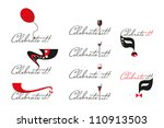 celebration   celebration sign | Shutterstock .eps vector #110913503