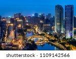 the night view of chengdu... | Shutterstock . vector #1109142566