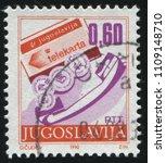 russia kaliningrad  12 november ... | Shutterstock . vector #1109148710