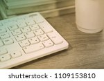 computer keyboard on desktop... | Shutterstock . vector #1109153810