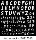 hand drawn alphabet design ... | Shutterstock .eps vector #110915960