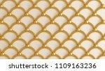 architectural  interior pattern ...   Shutterstock . vector #1109163236