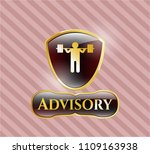 gold shiny emblem with squat... | Shutterstock .eps vector #1109163938