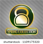 gold emblem with kettlebell... | Shutterstock .eps vector #1109175320