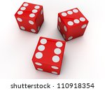 3 red dices showing the six | Shutterstock . vector #110918354