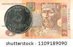 5 ukrainian kopiyka coin... | Shutterstock . vector #1109189090
