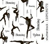 dancing on the pylon pattern.... | Shutterstock .eps vector #1109190773