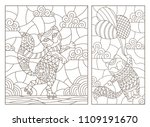 a set of contour illustrations... | Shutterstock .eps vector #1109191670