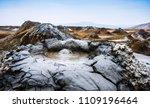mud volcanoes of gobustan near... | Shutterstock . vector #1109196464