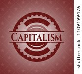 capitalism red emblem. retro   Shutterstock .eps vector #1109199476