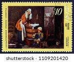ussr   circa 1971  a stamp... | Shutterstock . vector #1109201420
