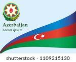 flag of azerbaijan  republic of ... | Shutterstock .eps vector #1109215130