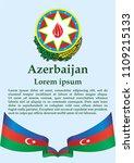 flag of azerbaijan  republic of ... | Shutterstock .eps vector #1109215133