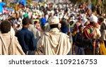ethiopia lalibela circa ... | Shutterstock . vector #1109216753