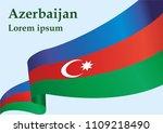 flag of azerbaijan  republic of ... | Shutterstock .eps vector #1109218490
