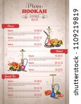 vector vertical color menu... | Shutterstock .eps vector #1109219819