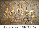 Buddha Wooden Carving.mural...