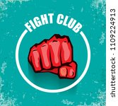 fight club vector logo with red ... | Shutterstock .eps vector #1109224913