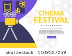 movie abstract poster. vector... | Shutterstock .eps vector #1109227259