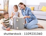 housewife and children picking... | Shutterstock . vector #1109231360