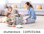 housewife and children picking... | Shutterstock . vector #1109231366