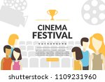 movie abstract poster. vector... | Shutterstock .eps vector #1109231960