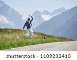 happy man  traveler  jumping... | Shutterstock . vector #1109232410