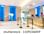 abstract blur and defocus lobby ... | Shutterstock . vector #1109236859