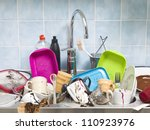 kitchen utensils need a wash | Shutterstock . vector #110923976