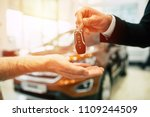 keys from new car  young... | Shutterstock . vector #1109244509