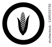 maize icon black color in... | Shutterstock .eps vector #1109255750