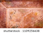 scratched dirty dusty copper... | Shutterstock . vector #1109256638