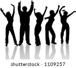 people dancing   vector | Shutterstock .eps vector #1109257