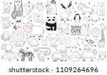 vector cartoon big set of cute... | Shutterstock .eps vector #1109264696
